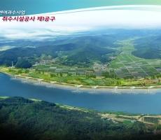 낙동강강변여과수